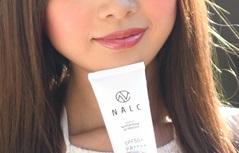 NALC PERFECT UV PROTECT(ナルク パーフェクト ウォータープルーフ)の特徴