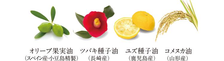 coyori美容液オイル(配合天然植物オイル)