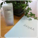 AYURA(アユーラ)の美容液「リズムコンセントレート」