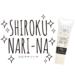 SHIROKU NARI-NA(シロクナリーナ)