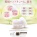 【kimeTE(キメテ)薬用ホワイトニングナイトクリーム】効果と口コミ(最安値も)
